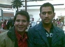 with MS Dhoni
